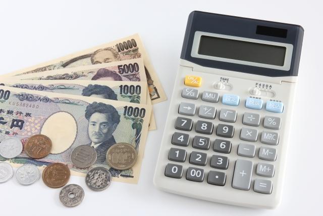 電卓・家計簿・お金