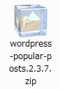 WordPress Popular Postszip