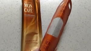 モンカフェのカフェインレスコーヒー