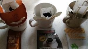 ドリップ式カフェインレスコーヒー飲み比べ