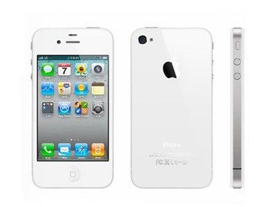 iPhone 4 por 167 euros. ¡SOLO HOY!