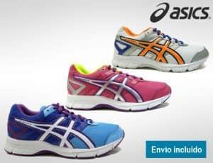 Rebajas: Zapatillas deportivas de mujer Asics por 45 euros