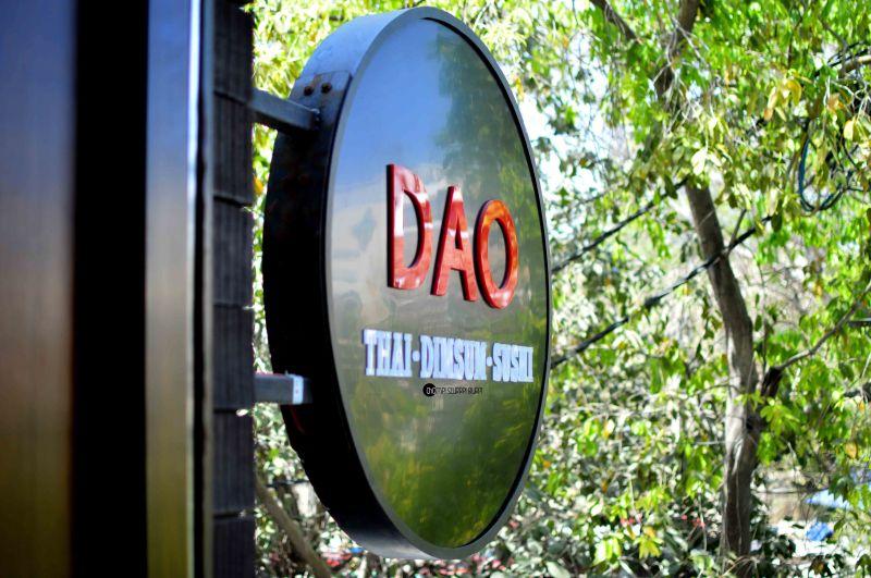 DAO (4)