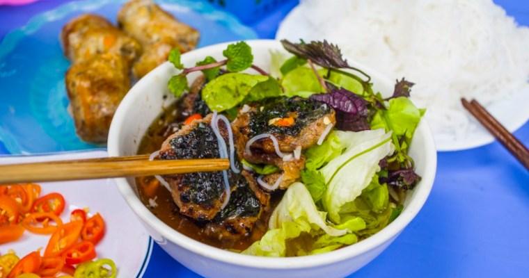 Bún chả- Vietnamese Grilled Pork & Rice Noodles | 越南河內烤肉米線