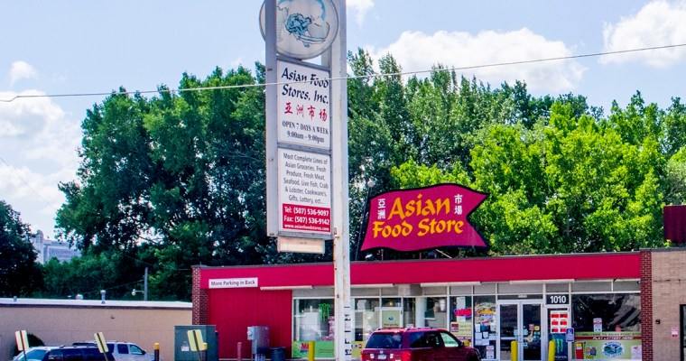 Asian Food Store, Rochester MN | 亞洲市場