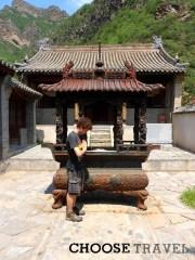 Buddysjka świątynia we wsi Chuandixia