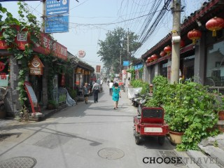 Hutong w Pekinie