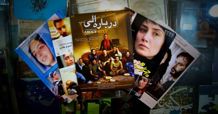 Iran: The Double Life of Cinemaholic