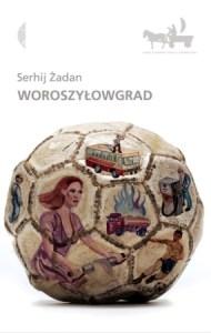 Woroszylowgrad serhij zadan literatura ukrainska