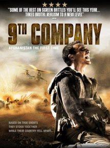 nint company russian movies