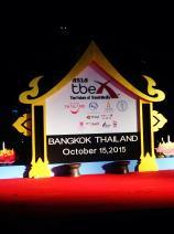 TBEX opening night party.