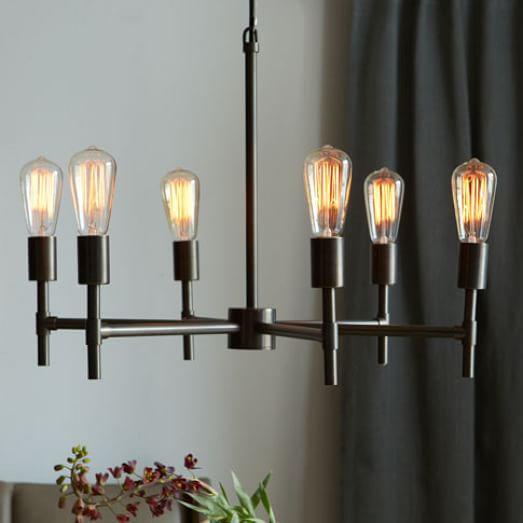 industrial-chandelier-c.jpg