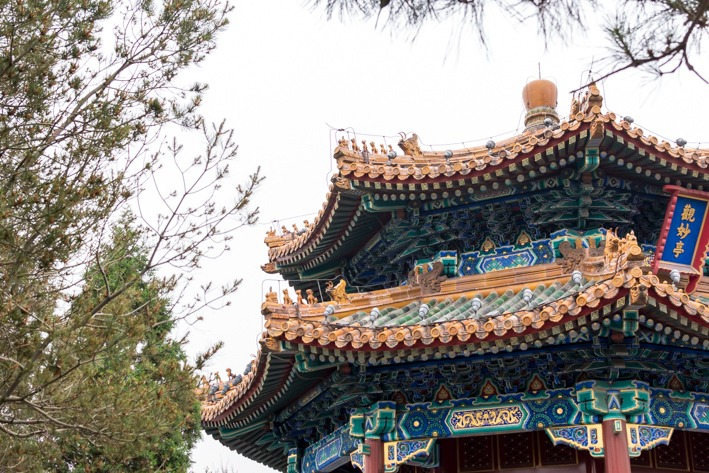 Jingshan Pagoda