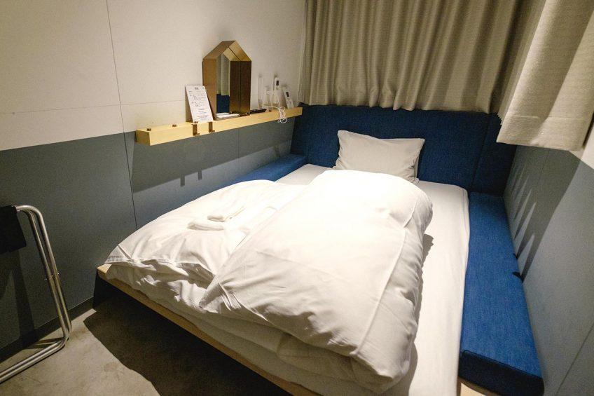 On The Marks Kawasaki Compact room