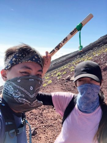 Couple geared up to climb Mt Fuji