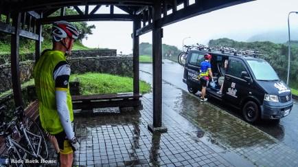Heavy rain on the top of Yangmingshan