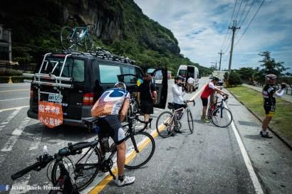 Huatung Coast Highway