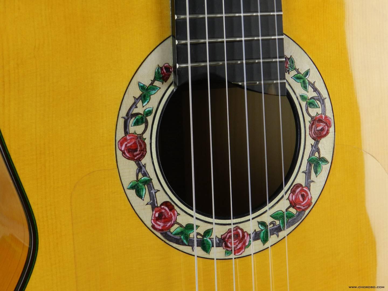 Paco Chorobo Flamenca Rosas Tapa
