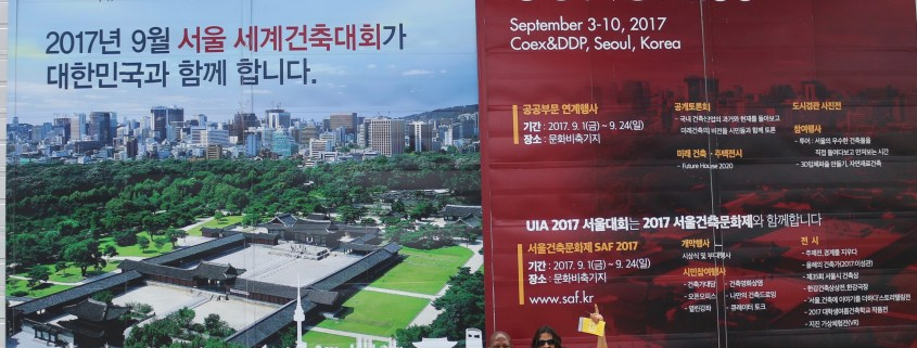 UIA 2017 Seoul World Architects Congress. Choromanski Architects