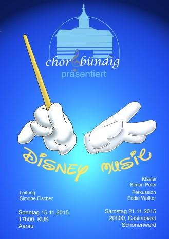 Disney Music 2015