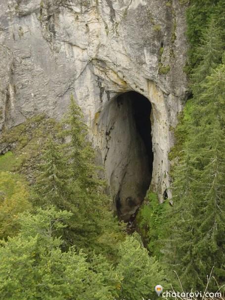 Чудните мостове - входа на пещерата