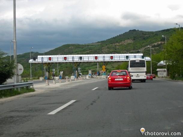 01_0150_makedonia_otnovo_patarina