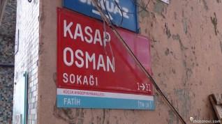 istanbul_DSC00291