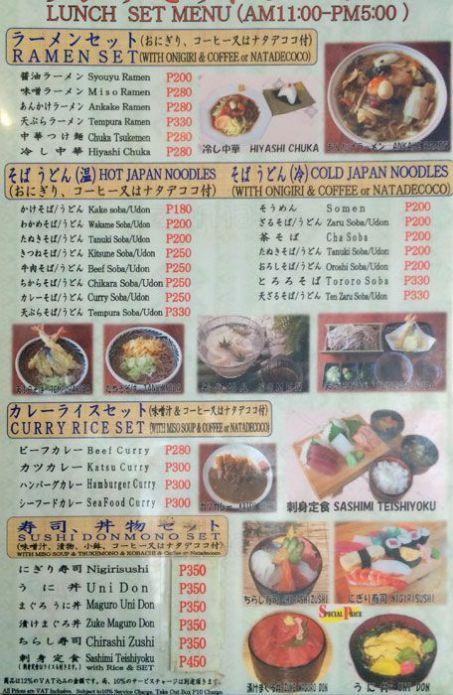 Nihonbashi-tei Menu2