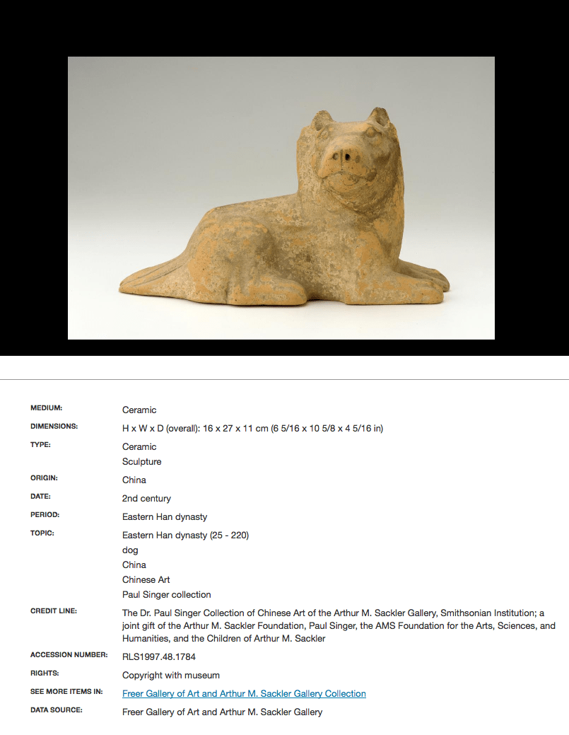 Eastern Han Dynasty Dog sculpture