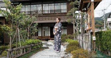 在群馬四辻之齋嘉 變身日本和服美人 老街散策古蹟巡禮 桐生再生民宿開房間
