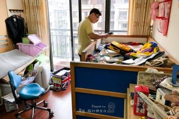 還我百萬空間的救星 大推愛潔王 家事收納一手包 到府居家清潔服務