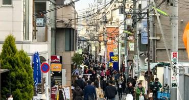 東京挖寶好去處 古著(二手衣)就在東京下北澤