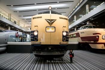 親子關西必訪 京都鉄道博物館 2016年新開業 (梅小路蒸氣博物館+大阪交通科學館)