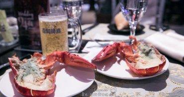 龍蝦吃到飽係金誒!品花苑24種無國界料理Buffet 不清場不限時 給你滿滿的美食大平台
