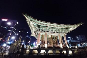 越夜越美麗 首爾夜遊記 光化門廣場 明洞夜市
