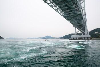 瀨戶內海美不勝收 日本奇景必看 鳴門漩渦在德島 鳴門の渦潮/なるとのうずしお