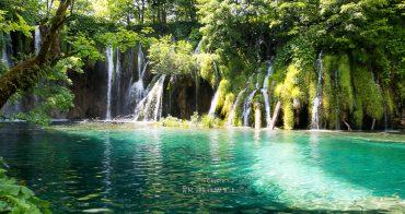 八條推薦路線自助造訪仙境16湖 克羅埃西亞必訪 Plitvice Lakes National Park. Plitvia jezeda