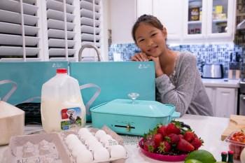 SGS認證 品日子多功能創意料理爐 輕鬆優雅做料理 小娃也能當大廚