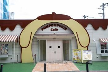 少女心噴發 療癒系幫大集合 布丁狗主題餐廳 POMPOMPURIN Café 橫濱店
