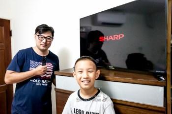 SHARP市場破壞價上市,快搶 40吋FHD 液晶顯示器