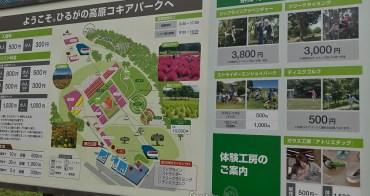 刺激特技高空滑索在日本中部 Zip Line 蛭野高原林中漫步、高空滑索