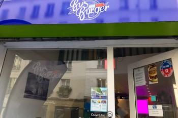 奢華巴士迷人價格 漢堡餐車 Bus Burger 羅浮宮,巴黎鐵塔,塞納河 巴黎美景盡收眼底 想停車就停車觀光