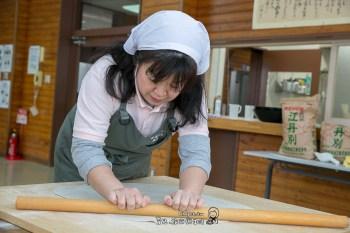 江丹別蕎麥麵手作體驗 北海道旭川若者の郷