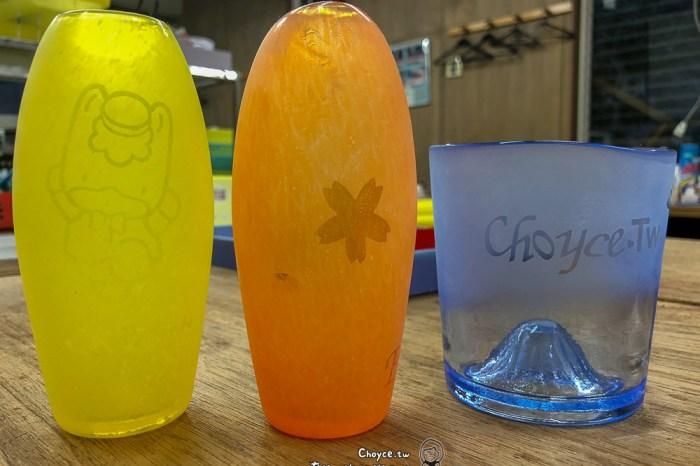 月夜野玻璃公園 手作玻璃噴砂杯與花瓶 群馬水上町觀光