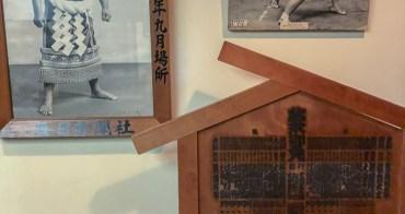 旭川最夯在地美食 北之富士 櫻屋 橫綱相撲鍋 日本傳統美食風味滿喫 北の富士 桜屋