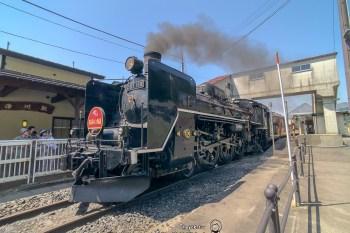 SL磐越物語號 短短17分鐘精彩C57蒸汽火車秀(進站與點檢加煤炭影片