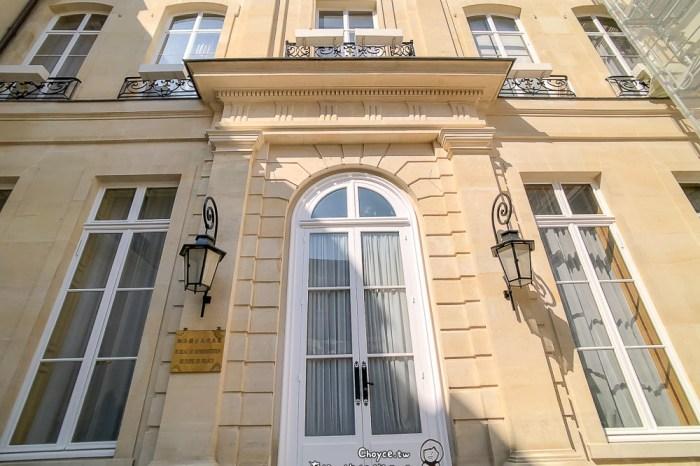巴黎遭搶遇劫 駐法國台北代表處 Bureau De Representation de Taipei En France