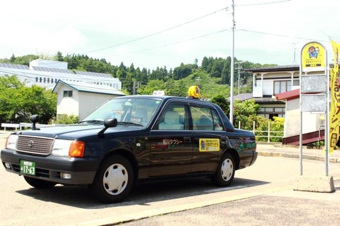 秋田觀光超便利 生剝鬼觀光共乘接駁車(bus or Taxi) 周遊男帶你輕鬆暢遊生剝鬼的故鄉