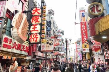 危機管理立馬啟動 20180618 大阪六級地震 大阪觀光局針對外國觀光客 緊急措施與準備