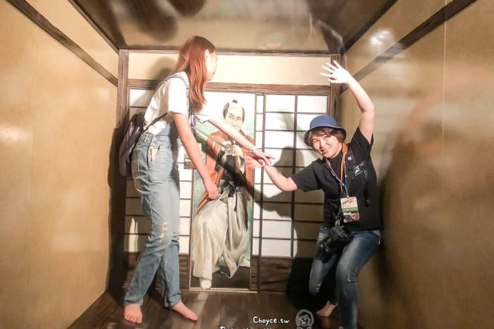 不用去日本 台中也能欣賞4D幻視藝術 波多野結衣現場體驗 AR超有視 Trick Art Museum 大江戶物語 幻視藝術展